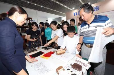 南国书香节惠州开幕