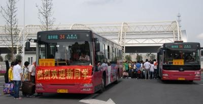 内地高校开始迎接1.6万余名香港学生陆续返校入学