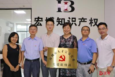 """8家流动人才党员企业建起了""""党建联络站"""""""