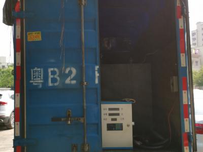 """停车场竟被改为""""黑油站""""! 燕罗查处""""黑柴油""""2800升"""