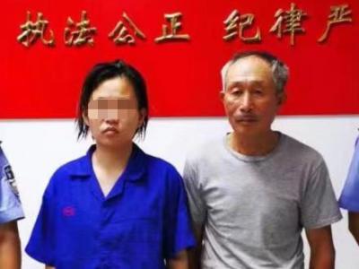 宁波六旬老汉寻女2年 坪山警方2小时助父女团聚