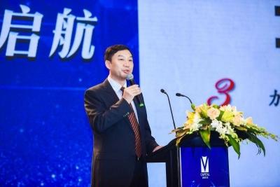上交所副总经理刘逖:新时代呼吁资本市场全面深化改革