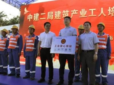 深圳又一建筑产业工人培训基地挂牌