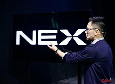 NEX 3 5G智慧旗舰正式发布