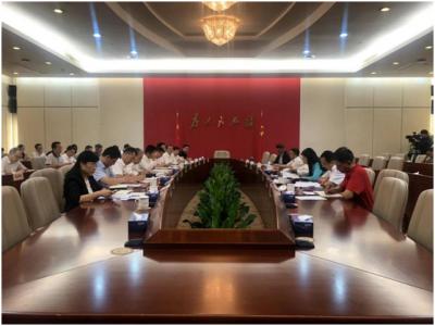 深圳政务服务数据管理系统召开座谈会学习贯彻市委六届十二次全会精神