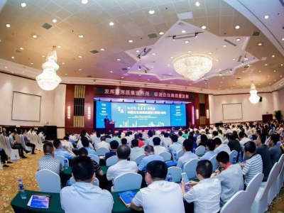 首届中国企业首席质量官论坛在深圳举行,助力高质量发展