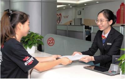 中国工商银行深圳市分行为深圳打造创新城市增添金融动力