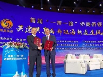 平安好医生与广西共建互联网大健康平台 打开东盟十国医疗健康服务窗口
