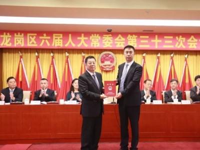 代金涛任龙岗区委副书记、区政府代区长
