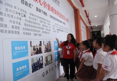 宝安区新办红树林外国语小学师生喜迎开学第一课