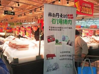 沃尔玛利用全球采购资源加大进口猪肉比例  整体供应稳定