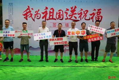 """公明社区中秋游园会精彩纷呈 """"党建+文化""""推动社区共治共享"""