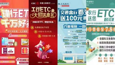 距取消省界收费站还有100天,粤通卡单日发行量突破10万