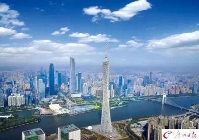 知识产权类别全覆盖 广州知交会力促知识产权交易