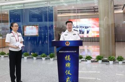 机场公安分局机场派出所新址揭牌,为旅客平安出行保驾护航