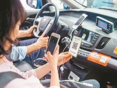 积极拥抱互联网新技术  深圳出租车驶入智能化新阶段