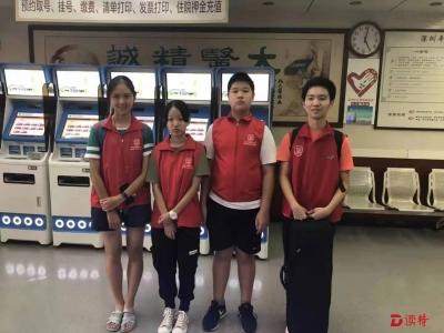 中秋佳节,这群青少年志愿者们来到病人身边