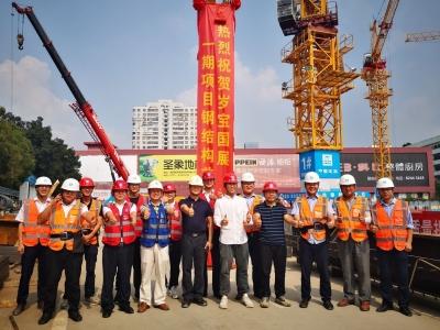 岁宝国展中心项目钢结构施工全面展开