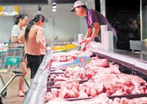 广东省召开稳定生猪生产和保障市场供应工作会议