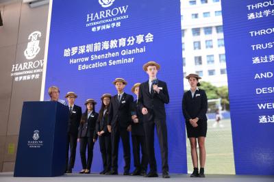 英国名校哈罗落户前海明年开学 从幼儿园到高中提供两千学位