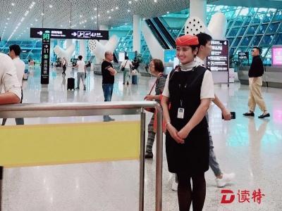 深圳机场可使用滴滴AR导航了!虚拟现实指引直达网约车通道