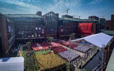 华南理工大学广州国际校区举办首届新生开学典礼