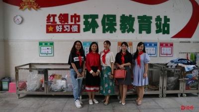 翠竹外国语实验学校:校园垃圾分类,从回收牛奶盒做起