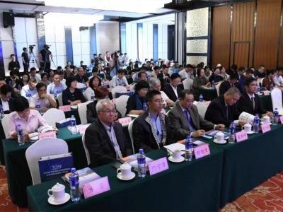 2019全球商报粤港澳旅游经济高峰论坛在深圳举办