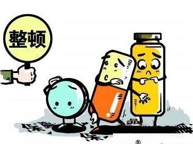广东将开展整治食品安全问题联合行动
