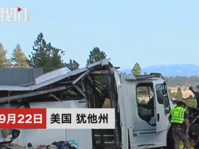 美大巴事故致4中国游客死亡:司机首次载客 疑一心多用