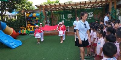 献礼建国70周年,大鹏新区掀起《国旗法》学习热潮