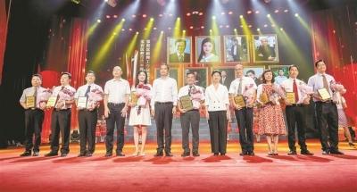 宝安教育获国家级基础教育最高奖