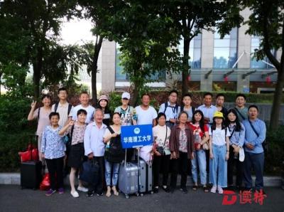 这里的宿舍太惊艳!华南理工大大学广州国际校区首次迎新生