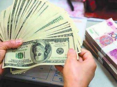 商务部:今年前8个月我国实际使用外资6040.4亿元