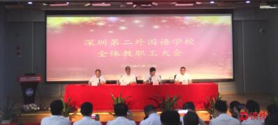 深圳市二外迎来新校长,原深中副校长王东文出任