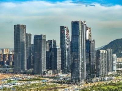 前海学习《中共中央 国务院关于支持深圳建设中国特色社会主义先行示范区的意见》