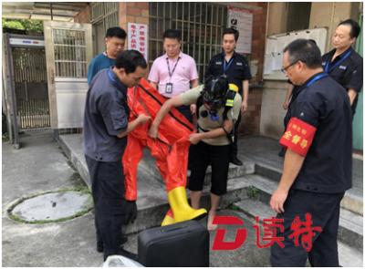 安全整治绝不手软!深圳8家企业存隐患被责令整改