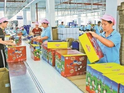 深圳助力河源提升民生福祉