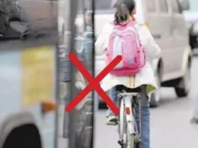 痛心!开学第一天,深圳发生两起车祸致2名儿童身亡!