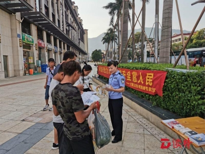 大鹏警方开展2019年网络安全宣传周活动