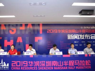 """""""2019深圳南山半马""""11日起报名!新增海域赛道,11月开跑"""
