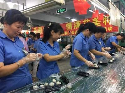艾美特工會為職工舉辦制作月餅活動