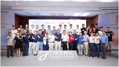 青年创新创业大赛,这6支队伍将代表深圳出征全国赛