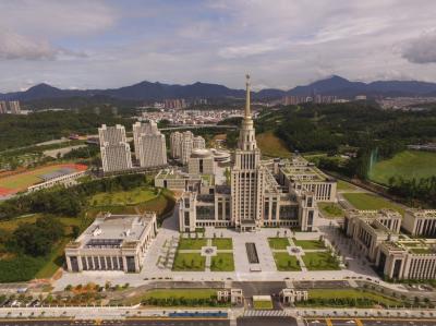 香港中文大学(深圳)、北理莫斯科大学落户龙岗
