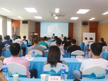 夯实基层!大鹏新区举办2019年社区安全生产巡查员能力提升培训班