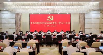 增强信心,坚定决心!为深圳建设中国特色社会主义先行示范区贡献坪山力量