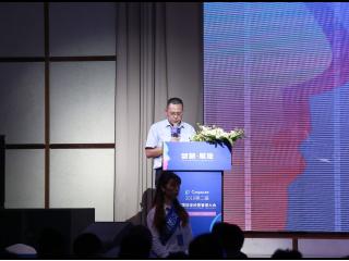发挥服务优势,助推珠宝行业转型升级!格式赋能2019第二届中国珠宝经营管理大会