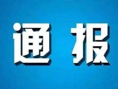 深圳北站公交车撞到场站门墙,交警发布最新通报