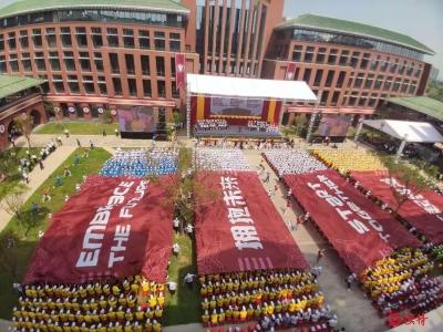 华南理工大学广州国际校区举办首届开学典礼