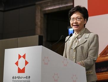 林郑月娥:下周展开对话平台,三个原则三种形式